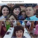 Валерьевна Ирина | Одесса | 22