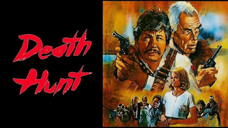 Смертельная охота Death Hunt 1981