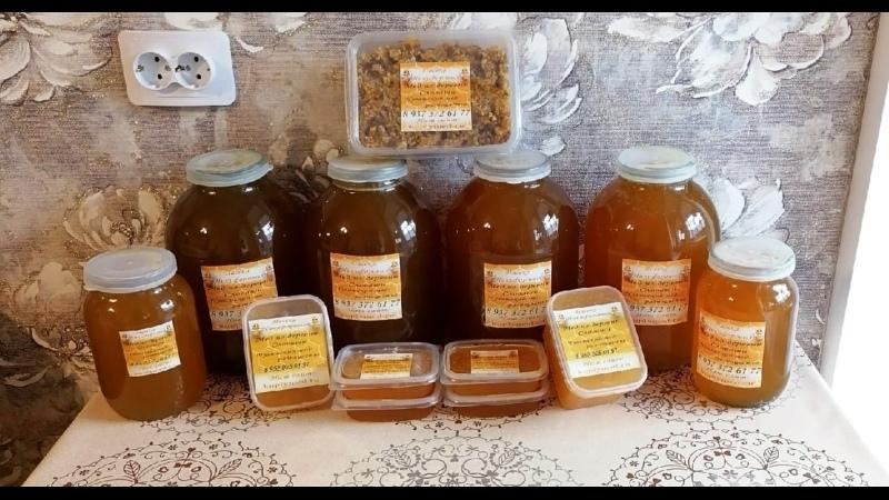 Мед в подарок Участвуйте в беспроигрышном розыгрыше меда с нашей пасеки