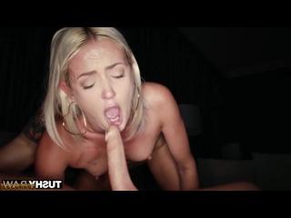 Блондинка Зоя Спарх востребована у друга, потому что дает в попку (порно, секс, инцест, минет, сиськи, анал, brazzers, 18+)