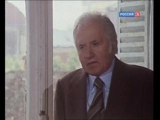 Расследования комиссара Мегрэ (серия 50, часть 1) (Les enquêtes du commissaire Maigret, 1981), режиссер Ив Аллегре