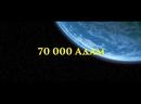70 000 адам Арын Қажы Мешіті Ұстаз Ерлан Ақатаев ᴴᴰ Жаңа уағыз
