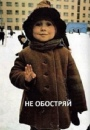 Фотоальбом Катрины Сергеевной