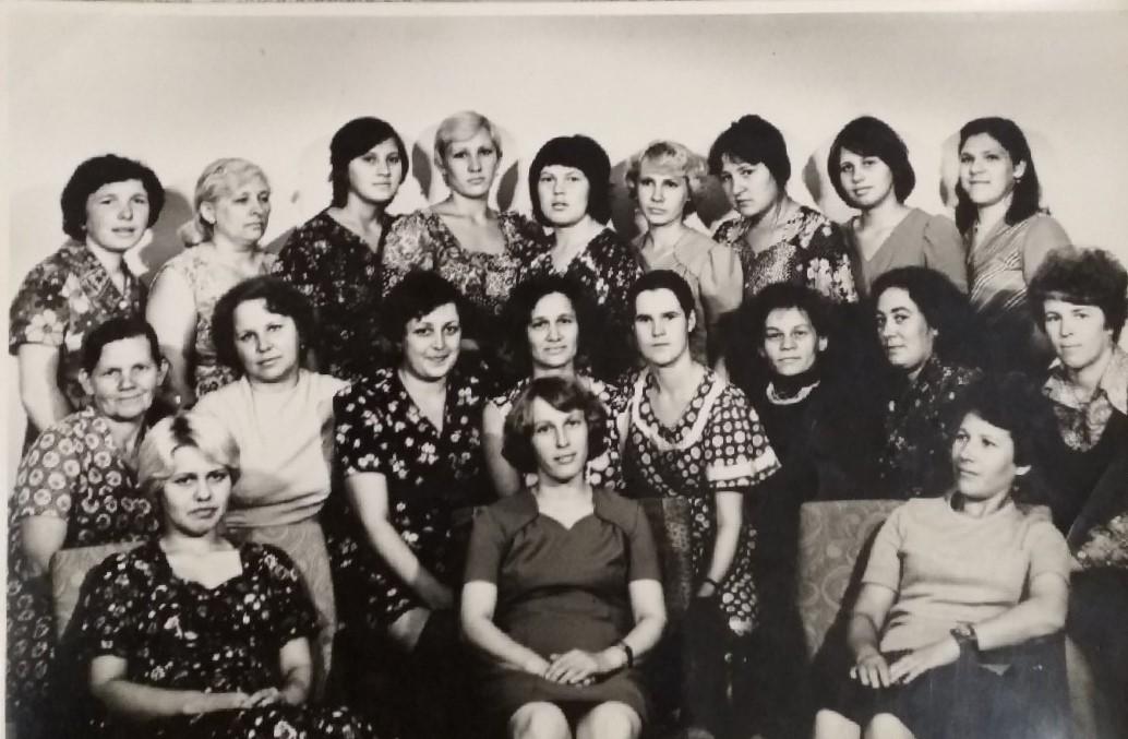 Фото 1979 года, п.Коноша, работницы Коношского районного