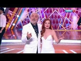 Юлия Савичева и Сосо Павлиашвили [Голубой огонек-2021 | ]