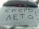 Фотоальбом Егора Назарова