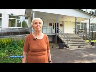 Мария Макаровна Савина - наш самый преданный болельщик 💜 #семьяника