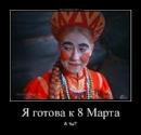 Фотоальбом Анны Петрушиной