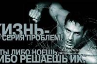 Анатолий Гери фото №37