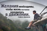 Анатолий Гери фото №32