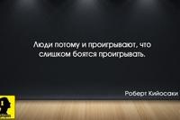 Анатолий Гери фото №29