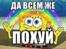 Личный фотоальбом Сани Волкова