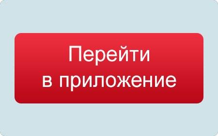 vk.com/app4563716