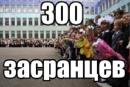 Артамонов Ваня   Шигоны (село)   35