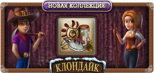 фото из альбома Олега Малащака №7
