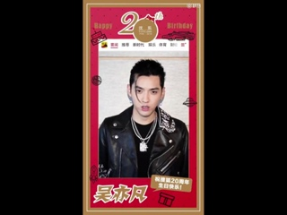 [VIDEO] 180222 Kris @ Sohu Weibo Update