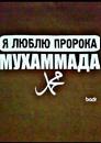 Асланбекова Раяна | Урус-Мартан | 2