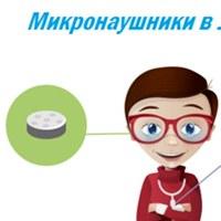 Αнтон Μиронов