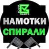 VAPOR GAMES  - Производитель НАМОТОК
