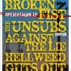 BROKEN FIST,THE UNSUBS,HELLWEED (27 марта)