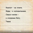 Фотоальбом Алены Номеровченко