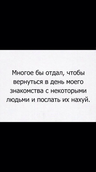 Тимур Имаев фотография #37