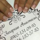 Фотоальбом Анастасии Казаковой