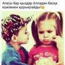 Фотоальбом Shahnoza Shamuratova