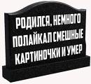 Дмитрий Колмаков фотография #45