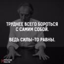 Валентин Осветинский фотография #35