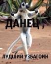 Персональный фотоальбом Ани Латкиной