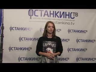 Блиц-опрос. Дарья Мальцева, 29ТЖ