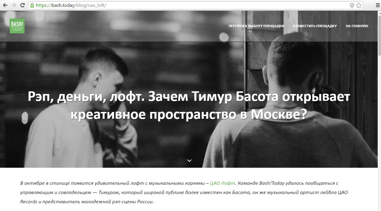 фото из альбома Тимура Челянова №1