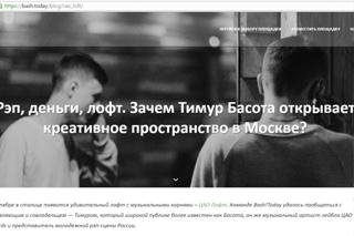 Тимур Челянов фотография #2