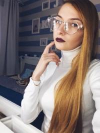 Юлия Роговая-Сердюкова фото №21