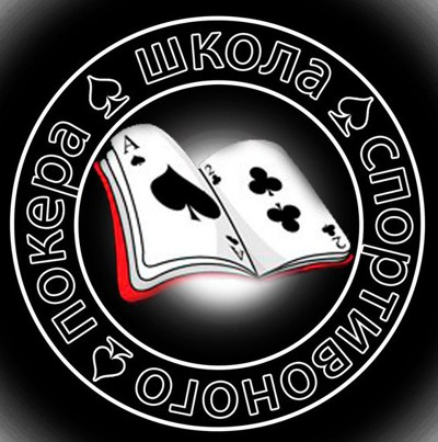 Pokerschool