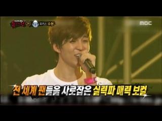 [VK]  U-KISS SooHuyn @ King of Masc Singer Ep. 118
