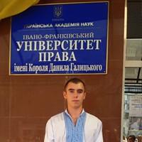 ТарасКічула