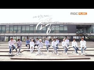 |170608|  Seventeen (세븐틴) - Don't Wanna Cry @ MBC Picnic Live