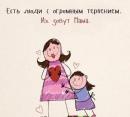 Элеонора Смеренова-Браиловская фотография #13