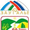 Программы развития территорий РБ Зауралье