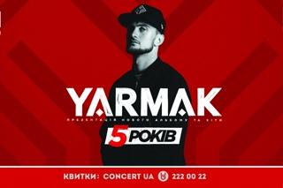 Александр Ярмак фотография #3