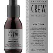 American Crew Beard Serum - Сыворотка для бороды 50 мл