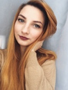 Юлия Роговая-Сердюкова фотография #22