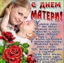 Виталий Чудайкин -  #4
