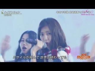 [Perf] AKB48 - High Tension @ FNS Kayousai 2016 [7 Desember 2016]