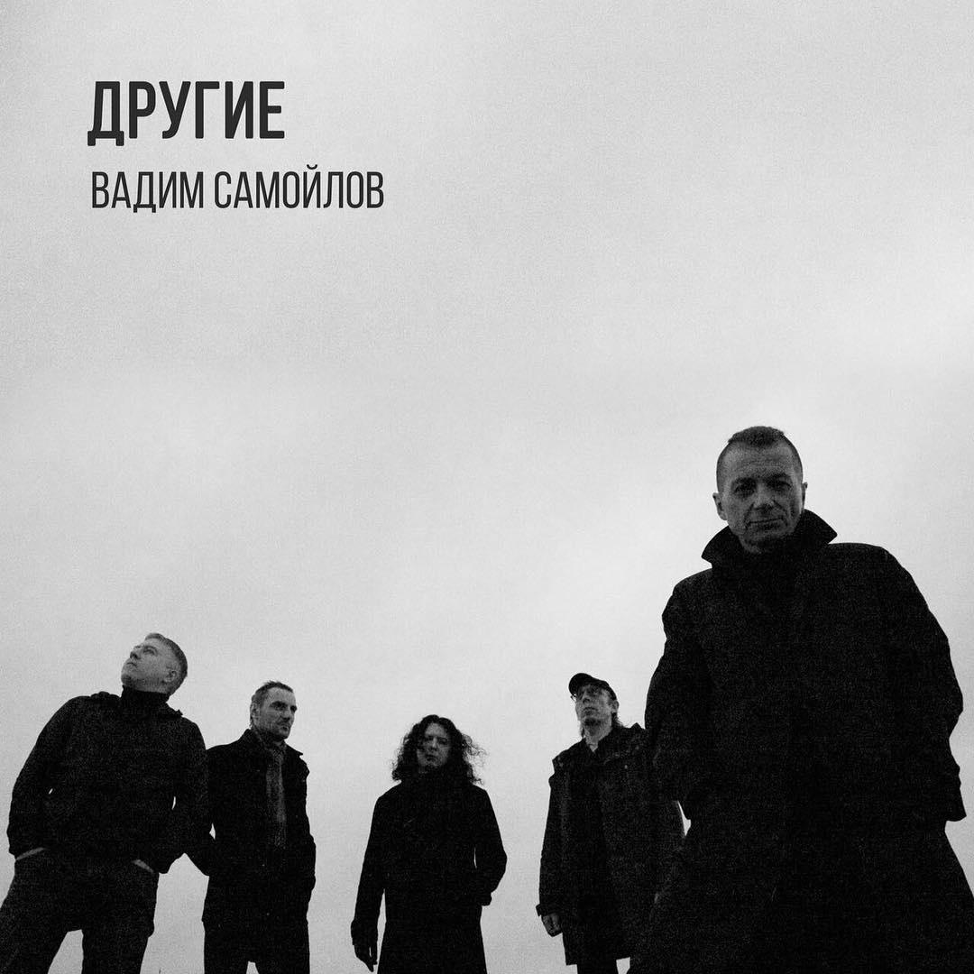 фото из альбома Вадима Самойлова №7