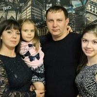 Фотография анкеты Юрия Листратенко ВКонтакте