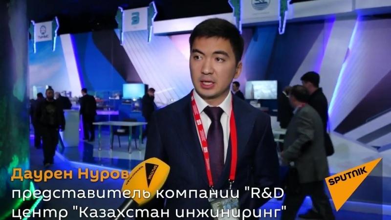 """Боевой робот """"Каракурт"""" на KADEX нацелился на оператора Sputnik"""