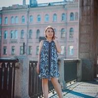 Фотография Наргиз Юлдашевой